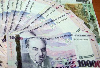 Валюта армении 4 буквы монеты в подарок от сбербанка